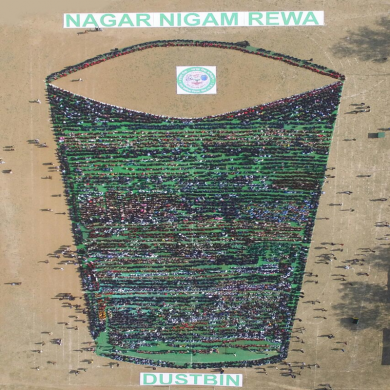LARGEST HUMAN DEPICTION OF DUSTBIN OF DUSTBIN WORLD RECORD